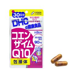 DHC Coenzyme Q10 chống lão hoá da (30 ngày)