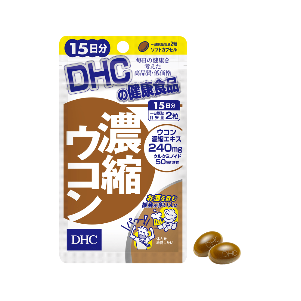 DHC Concentrated Turmeric 15 ngày