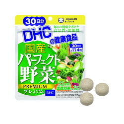 Viên uống rau củ DHC Perfect Vegetable 30 ngày